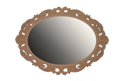 Ç8 Dresuar Ayna Çerçeve