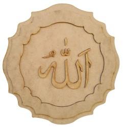 - D7 Allahlafzı Pano Ahşap Obje