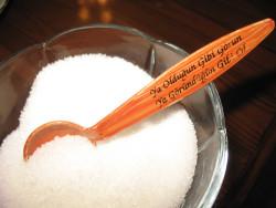 - DA8 Şeker Kaşığı